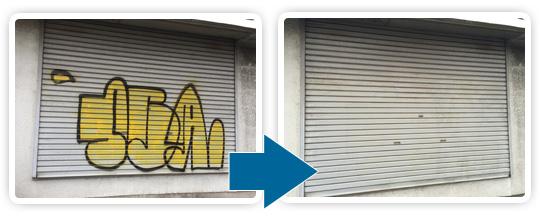 名古屋でお手頃な金額で石材洗浄を行うエコロビームとうかいの壁の洗浄写真