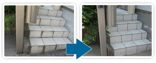 名古屋でお手頃な金額で石材洗浄を行うエコロビームとうかいのタイルの洗浄写真